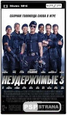 Неудержимые 3 / The Expendables 3 (2014) HDRip