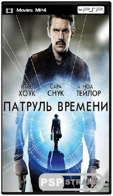 Патруль времени / Predestination (2014) HDRip