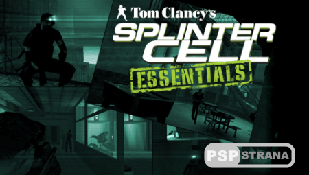 Tom Clancy's Splinter Cell: Essentials (v2) [ENG][FULL][СSO][2011]