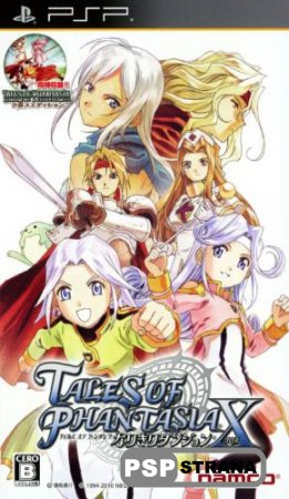 Tales of Phantasia - Narikiri Dungeon X [ENG][FULL][CSO][2010]