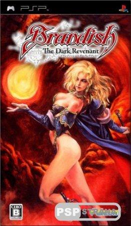 Brandish: The Dark Revenant [ENG][FULL][ISO][2015]