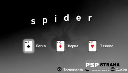 Пасьянс Паук / Spider [HomeBrew][2008]