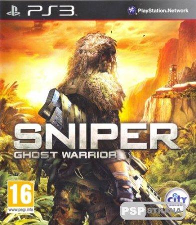 Снайпер. Воин-призрак для PS3