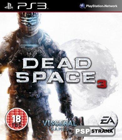 Dead Space Для Psp