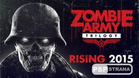 PS4 получит Zombie Army Trilogy уже в марте