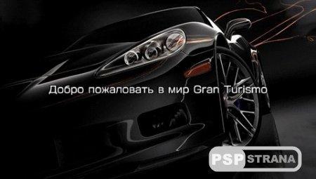 Gran Turismo v2 [RUS][FULL][ISO][2011]