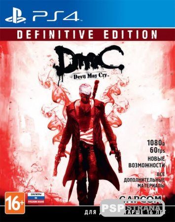 DmC Devil May Cry: Definitive Edition на PS4