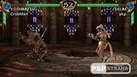 SoulCalibur: Broken Destiny [RUS][FULL][ISO][2010]