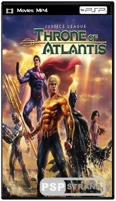 Лига Справедливости: Трон Атлантиды / Justice League: Throne of Atlantis (2015) HDRip