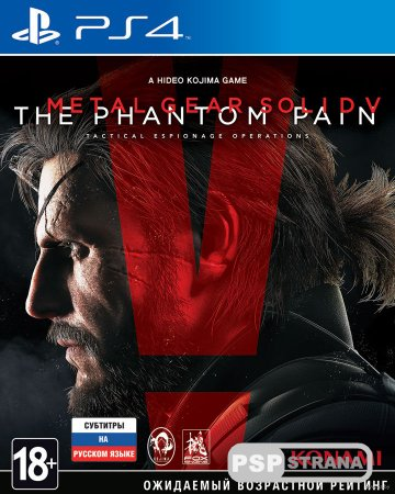 Metal Gear Solid 5(V): The Phantom Pain Day One Edition