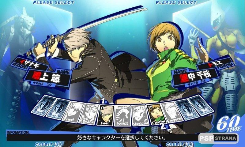 Скачать Persona 4 Arena для PS3