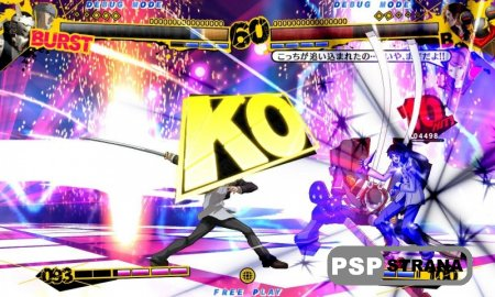 Persona 4 Arena для PS3