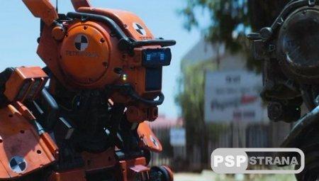 Робот по имени Чаппи / Chappie (2015) WEB-DLRip