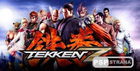 Дата релиза консольной версии Tekken 7 будет названа в июле