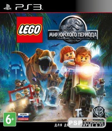 LEGO Мир Юрского периода для PS3