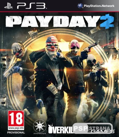 Payday 2 на PS3