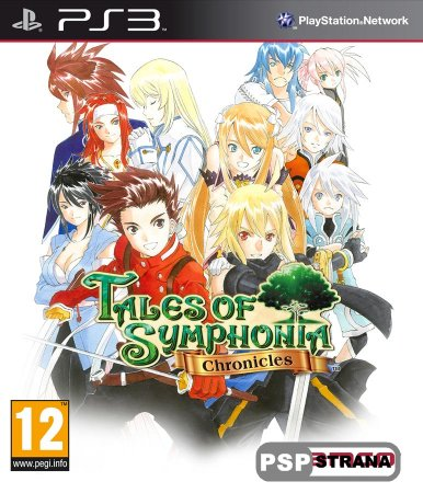 Tales of Symphonia Chronicles для PS3