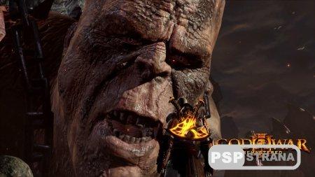 God of War III. Обновленная версия для PS4