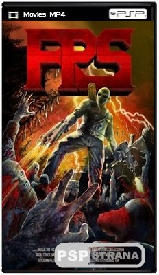 ����� �� ������� ���� / FPS: First Person Shooter (2014) HDRip