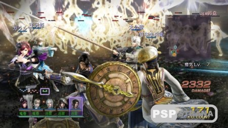 Warriors Orochi 3 Ultimate для PS4