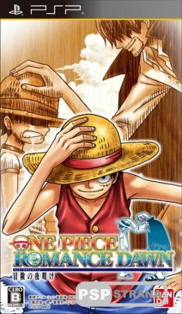 One Piece: Romance Dawn � Bouken no Yoake [ENG r2/JPN][FULL][ISO][2012]