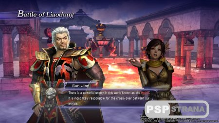 Warriors Orochi 3 Ultimate для PS4