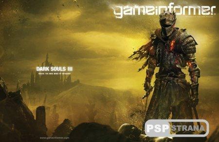 Dark Souls III обзаведется полоской маны