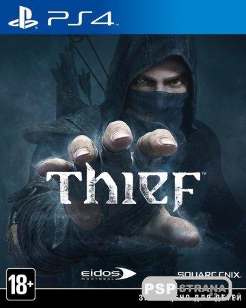 Thief для PS4