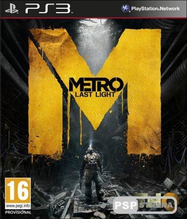 Метро 2033: Луч надежды для PS3