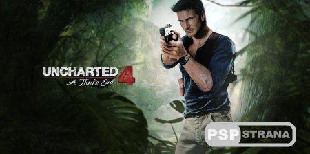 Uncharted 4 и две её коллекционные версии будут представлены 18 марта