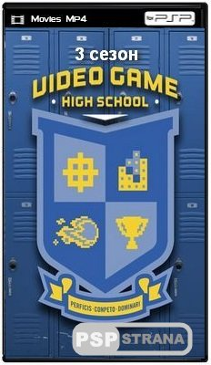Высшая школа видеоигр / Video Game High School [S03] (2014) HDRip