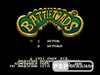 541 игра Sega Mega Drive на русском языке + пак эмуляторов для PSP