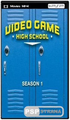 Высшая школа видеоигр / Video Game High School [S01] (2012) HDRip