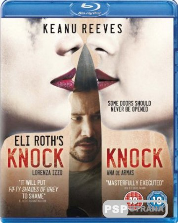 Knock Knock /Кто там?