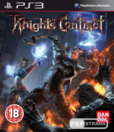 Knights Contract для PS3