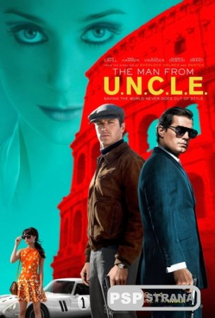 Агенты А.Н.К.Л./The Man from U.N.C.L.E.(PSP/2015)
