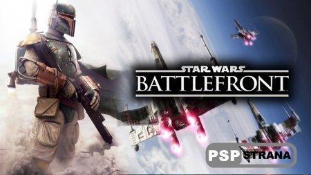 EA собирается продать 13 миллионов экземпляров Star Wars: Battlefront до конца следующего марта