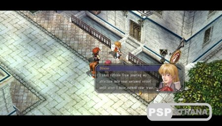 The Legend of Heroes: Trails in the Sky SC [ENG][FULL][ISO][2015]