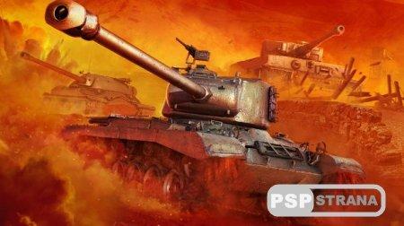 PS4-версия многопользовательского экшена World of Tanks отправится в открытое бета-тестирование в декабре