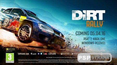 Релиз PS4-версии DiRT Rally назначен на 5 апреля