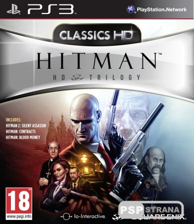 Hitman HD Trilogy для PS3
