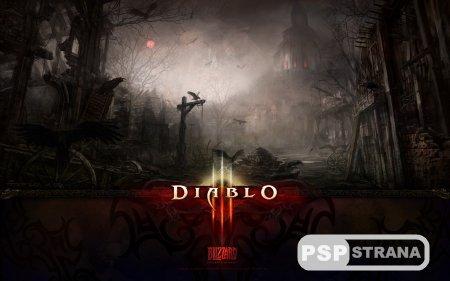 Новый патч для Diablo III значительно ухудшает производительность игры