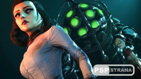 Упоминание о Bioshock: The Collection замечено на сайте организации ESRB