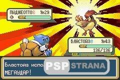 Эмулятор Game Boy Advance UO gрSP Kai + 504 игры GBA на русском языке
