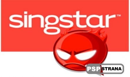 Multiman SingStar Replacement v3.09 build 31 [PS3][2016]