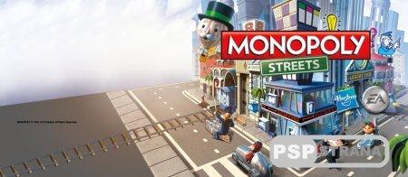 Почему Monopoly Streets  популярна на PS3?