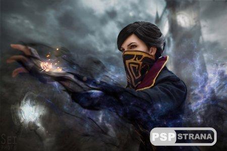 Arkane Studios рассказали о персонажах Dishonored 2