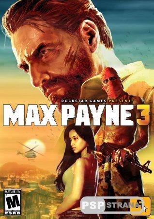 Max Payne 3 для PS3