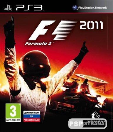 Formula One 1 2011 для PS3