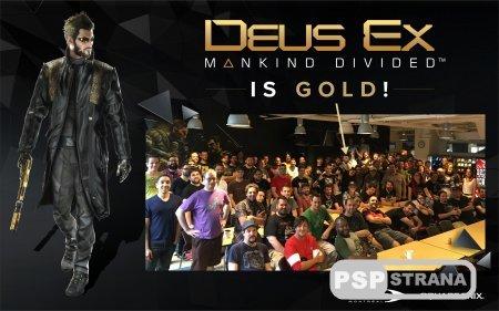 Deus Ex: Mankind Divided отправился «на золото»
